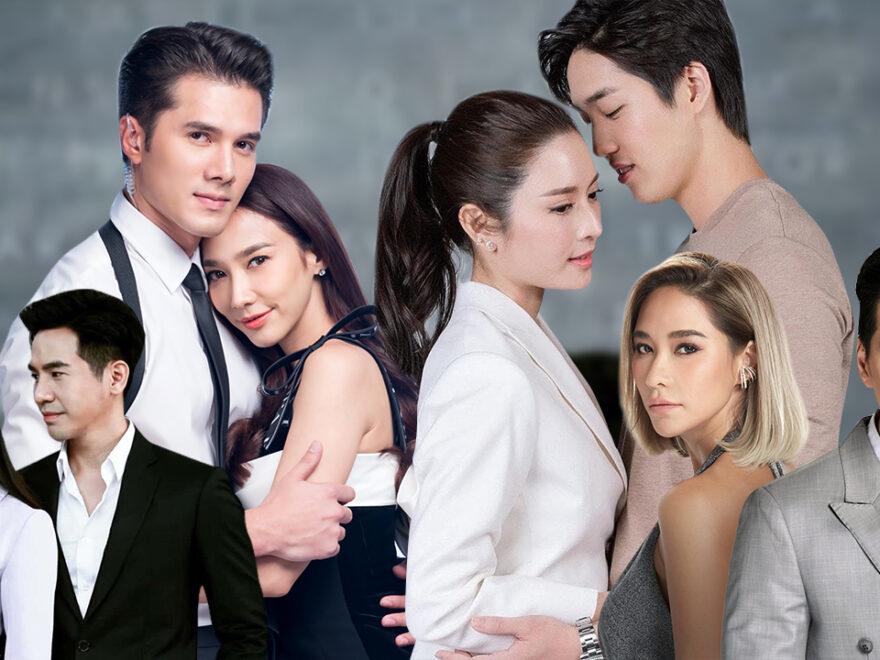 4 ละครไทยน่าดู ครึ่งปีหลัง