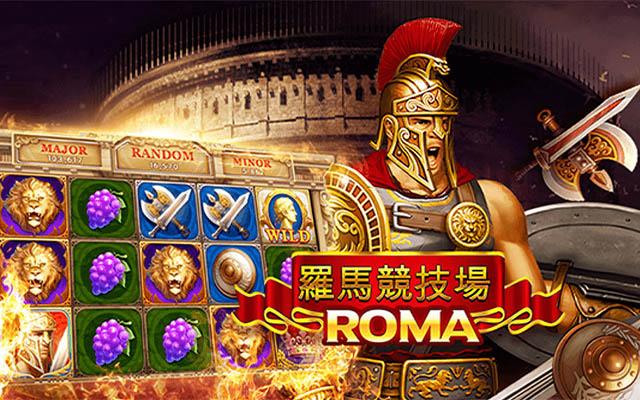 สล็อต ROMA