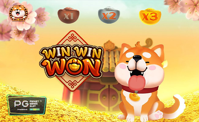 เกมสล็อต Win Win Won